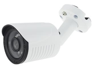 Видеокамера SARMATT SR-N200F28IRH уличная