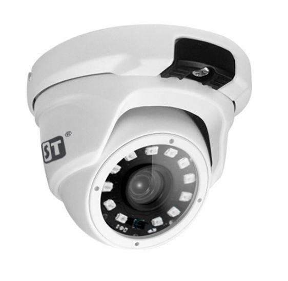 Камера видеонаблюдения ST-188 IP HOME STARLIGHT H.265 (2.8mm)