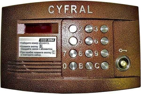 Блок вызова домофона Cyfral CCD- 2094.1 РKVC