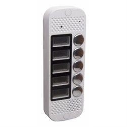 Панель JSB Systems JSB V085K PAL (медь, серебро, бронза, черный, белый, серый, золото, синий) вызывная на 5 абонентов для видеодомофона