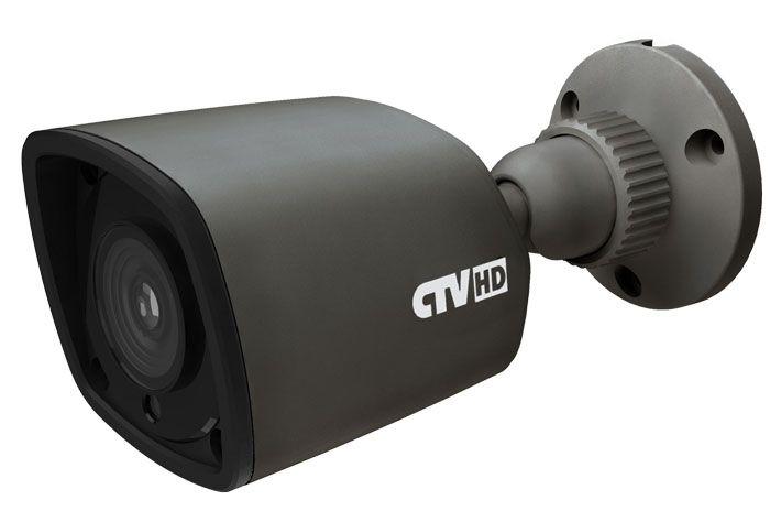 Камера видеонаблюдения CTV-HDB282 SL