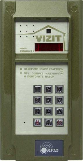 Блок вызова домофона Vizit БВД-N201 FCP