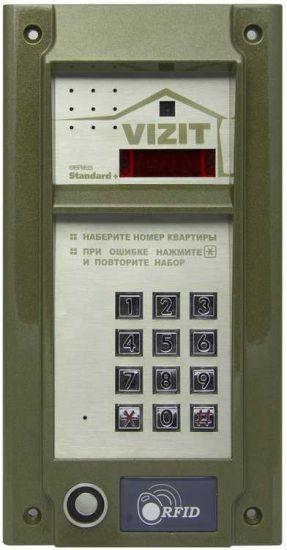 Блок вызова домофона Vizit БВД-М 202 RTCP