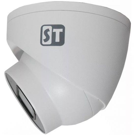 Видеокамера ST-708 PRO D (2.8 mm), уличная
