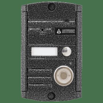Панель Activision AVP-451 ТМ PAL вызывная для видеодомофона