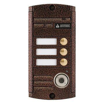 Панель Activision AVP-453 ТМ PAL вызывная для видеодомофона