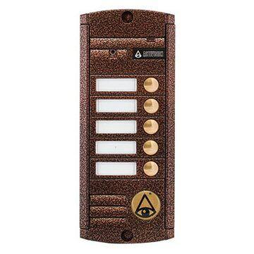 Панель Activision AVP-455 PAL вызывная для видеодомофона