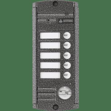 Панель Activision AVP-455 Proxy PAL (медь, антик) вызывная для видеодомофона