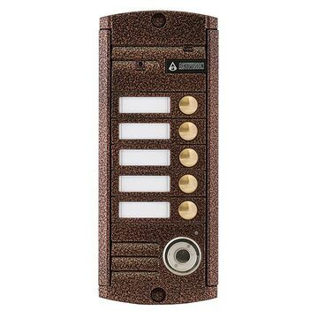 Панель Activision AVP-455 ТМ PAL вызывная для видеодомофона