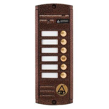Панель Activision AVP-456 PAL (медь, антик) вызывная для видеодомофона