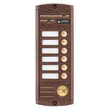 Панель Activision AVP-456 Proxy PAL вызывная для видеодомофона