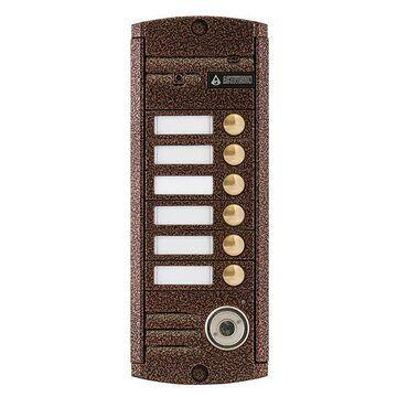 Панель Activision AVP-456 ТМ PAL вызывная для видеодомофона