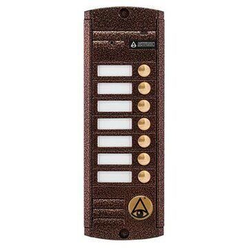 Панель Activision AVP-457 PAL вызывная для видеодомофона