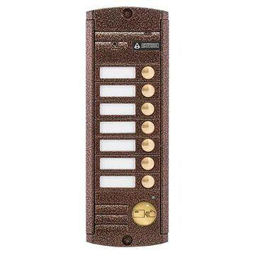 Панель Activision AVP-457 Proxy PAL вызывная для видеодомофона