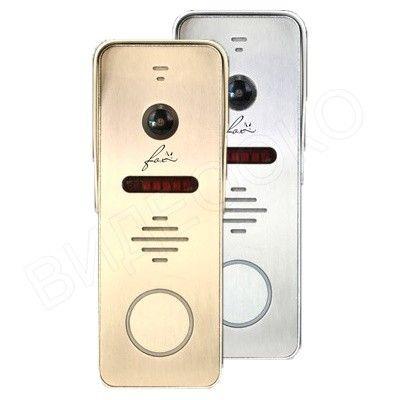 Вызывная панель для видеодомофона FOX FX-CP23 (серебро, золото)