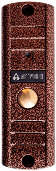 Панель Activision AVP-508H AHD вызывная для видеодомофона