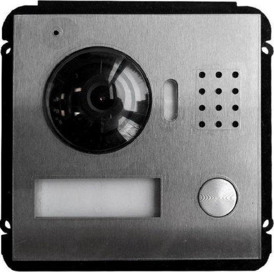Панель Dahua DHI-VTO2000A-C (модуль) вызова для видеодомофона