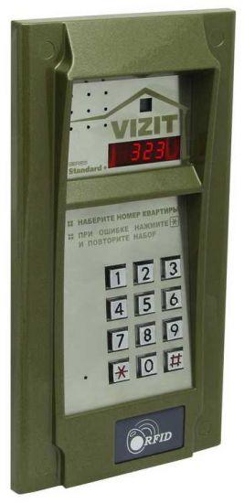 Блок вызова домофона Vizit БВД-323 FCP