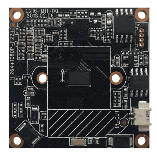 Видеокамера ST-2102 IP H.265