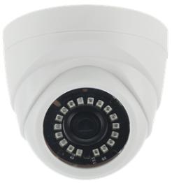 Видеокамера SARMATT SR-D200F28IRH купольная гибридная