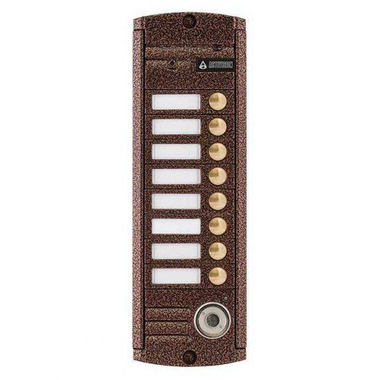 Панель Activision AVP-458 ТМ PAL (медь, антик) вызывная для видеодомофона