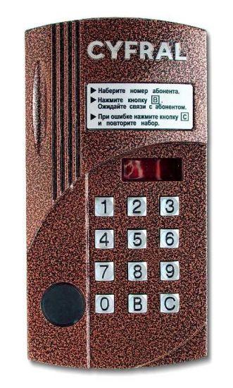 Блок вызова домофона Cyfral CCD- 2094.1 М/VC