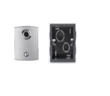 Панель Keno АKN-PA130M вызывная для видеодомофона