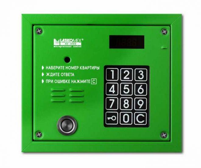 Блок вызова домофона Laskomex AO-3000 VТМ (green)