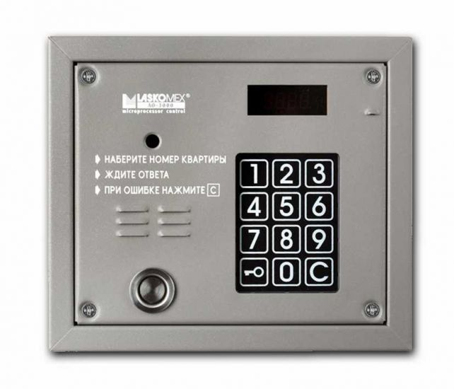 Блок вызова домофона Laskomex AO-3000 VТМ