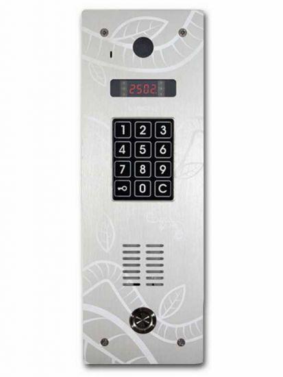 Блок вызова домофона Laskomex AO-2533 VТМ (silver)