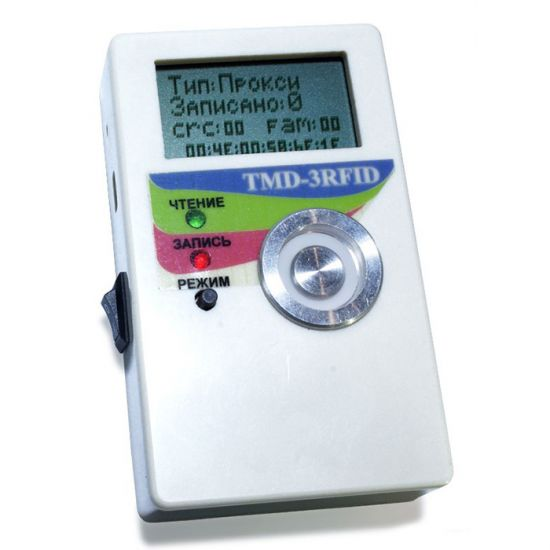 Дубликатор TMD-3RFID домофонных ключей