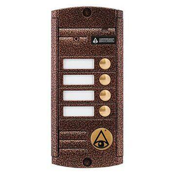 Панель Activision AVP-454 PAL вызывная для видеодомофона