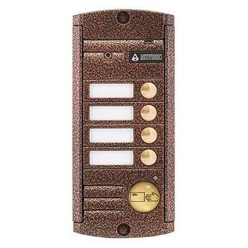 Панель Activision AVP-454 Proxy PAL вызывная для видеодомофона