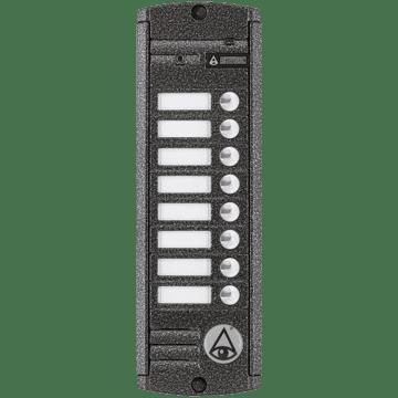 Панель Activision AVP-458 PAL (медь, антик) вызывная для видеодомофона