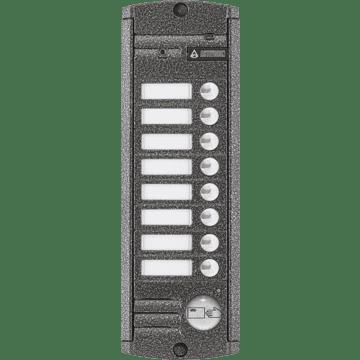 Панель Activision AVP-458 Proxy PAL (медь, антик) вызывная для видеодомофона