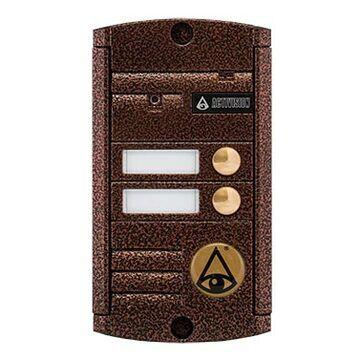 Панель Activision AVP-452 PAL вызывная для видеодомофона