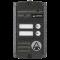 Панель Activision AVP-452 PAL (медь, антик) вызывная для видеодомофона