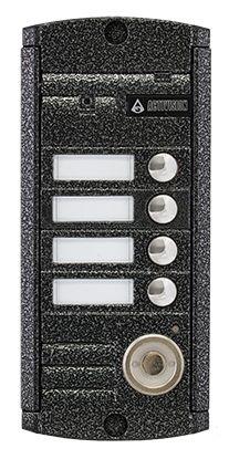 Панель Activision AVP-454 ТМ PAL (медь, антик) вызывная для видеодомофона