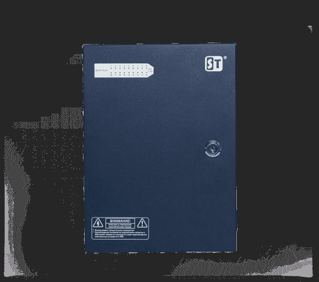 Блок ST-ББП-30AR бесперебойного питания