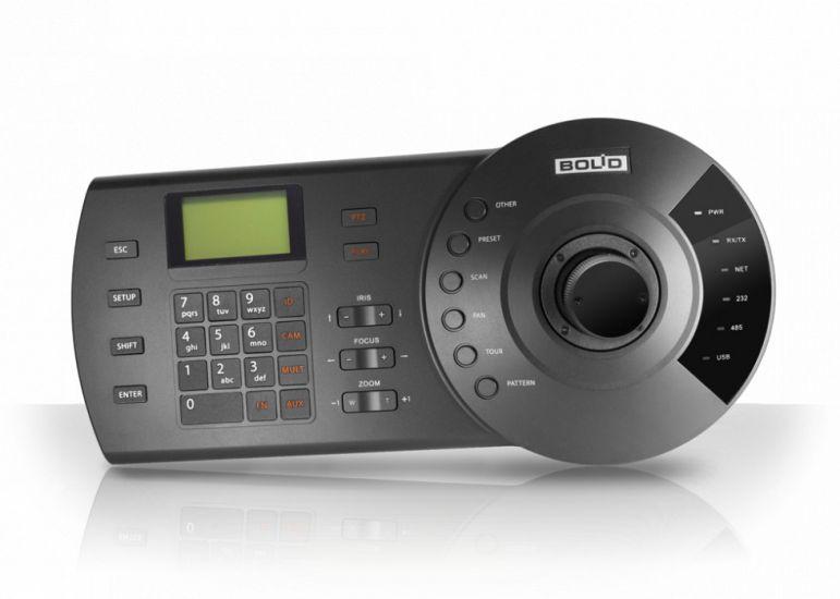 Пульт BOLID RC-01 для видеонаблюдения