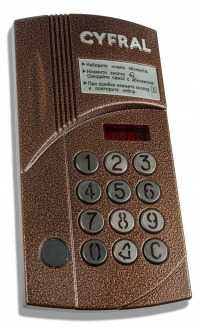 Блок вызова домофона Cyfral CCD- 2094.1 И/Р