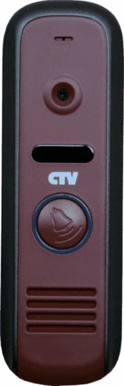 Вызывная панель цветная CTV-D1000HD