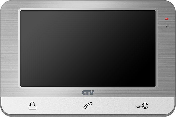 Комплект CTV-DP1703 видеодомофона