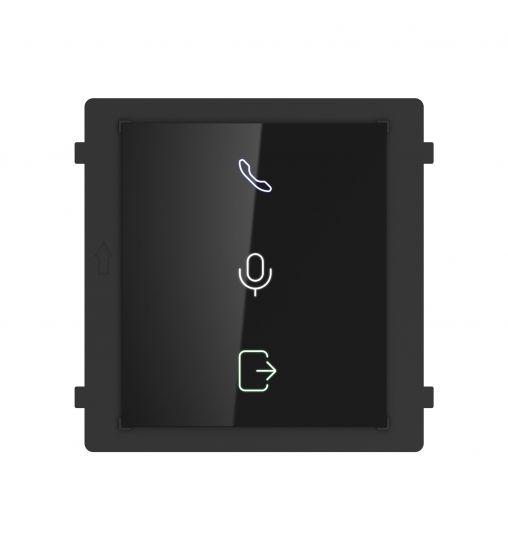 Суб-Модуль CTV-IP-UIND