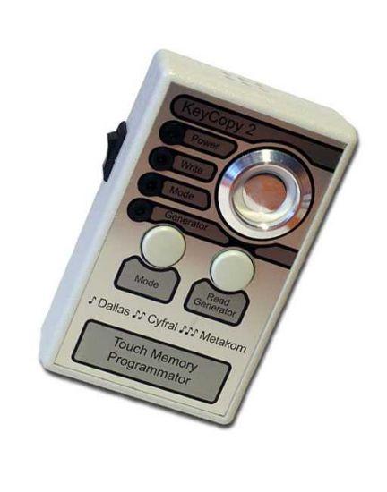 Дубликатор KeyCopy 2 домофонных ключей