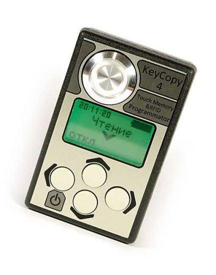 Дубликатор KeyCopy 4 домофонных ключей