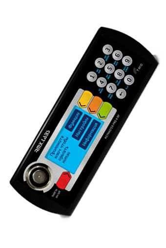 Дубликатор KeyMaster PRO 4 RF домофонных ключей