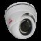 Видеокамера SARMATT SR-S130F28IRH вандалозащищенная уличная
