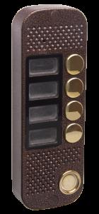 Панель JSB Systems JSB-V084KTM (медь, серебро, бронза, черный, белый, серый, золото, синий) вызывная на 4 абонента для видеодомофона