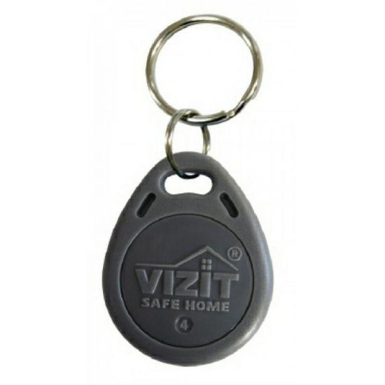 Сервисный ключ VIZ RFID для домофонов
